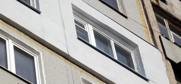 Утепление квартиры на М. Горького 37