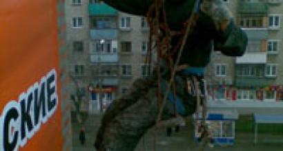 Демонтаж рекламного баннера по ул. Металлургов
