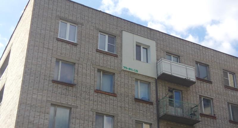 Результат утепления квартир в Болохово